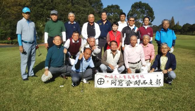 第40回蔵王会ゴルフコンペ